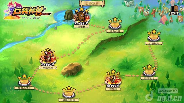 《口袋神兽》风光无限 五大名胜地图揭秘