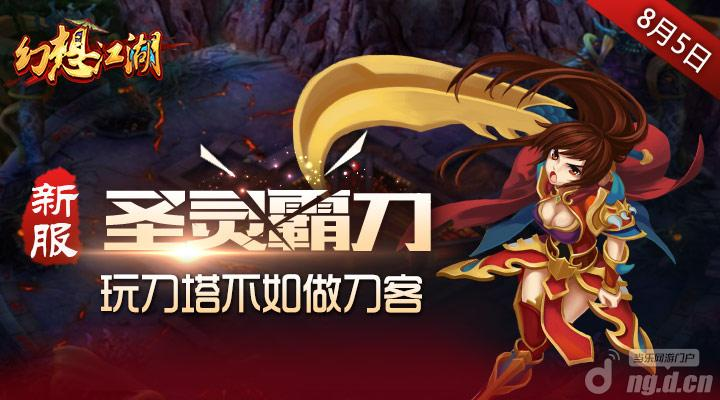720.haowan龙年快乐
