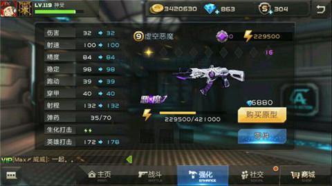 全民槍戰M4系列VS AK槍族,你屬於哪一個?(下)
